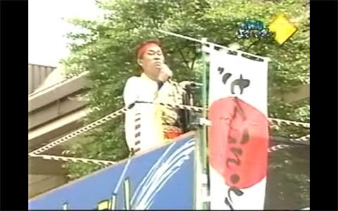 湘南よさこい2011乱気流のがんばろう日本のぼり